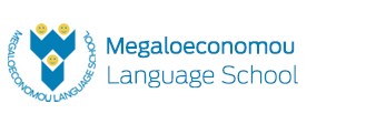 Κέντρο Ξένων Γλωσσών Μεγαλοοικονόμου - MegaELT.gr